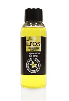 "МАСЛО МАССАЖНОЕ ""EROS SWEET"" (с ароматом ванили)  флакон 50 мл арт. LB-13009 - фото 10815"
