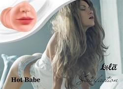 "Мастурбатор Satisfaction ""Hot Babe"" 2101-02Lola - фото 13758"