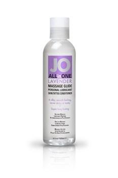 Массажный гель-масло ALL-IN-ONE Massage Oil Lavender с ароматом лаванды 120 мл - фото 6900