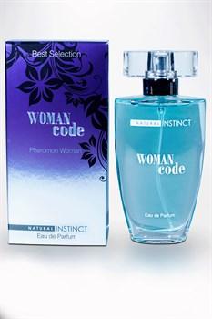 Духи женские Natural Instinct Best Selection «Woman code», 50 мл - фото 7034