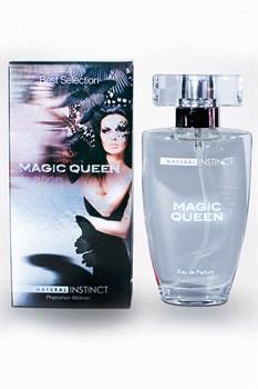 Духи женские Natural Instinct Best Selection «Magic queen», 50 мл - фото 7042