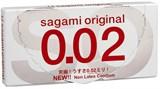 **SAGAMI Original 002 -   2 шт Полиуретановые презервативы 0,02 мм
