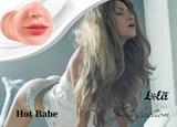 "Мастурбатор Satisfaction ""Hot Babe"" 2101-02Lola"