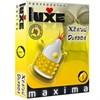 Презервативы Luxe Maxima Желтый дьявол, 1 шт. - фото 11029