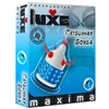Презервативы Luxe Maxima Глубинная бомба, 1 шт. - фото 11030
