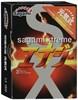 *SAGAMI Energy  3шт. Презервативысо вкусом энергетического напитка, латекс 0,04 мм - фото 12343